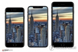 애플 10주년 기념 '아이폰X' 12일 공개…갤노트8·V30과 정면 승부