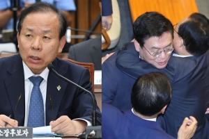 헌정 사상 초유 사태…국회, 김이수 헌재소장 후보 인준안 부결