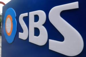"""윤세영 SBS 회장 사임…""""소유·경영 완전 분리 선언"""""""