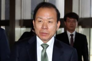 """정의당 """"김이수 임명동의안 부결 참담…낡은 정당정치의 끝"""""""