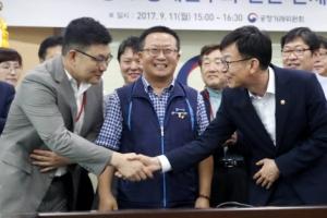"""김상조 """"우리 경제는 지금 '기울어진 운동장'"""""""