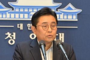 """전병헌 靑정무수석, 김이수 부결에 """"무책임한 다수의 횡포"""""""