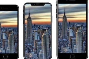 아이폰x 디자인 내일 공개…베젤리스·OLED·5.8인치 유력