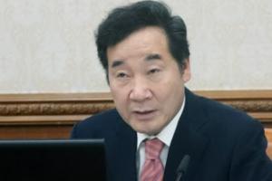 """이낙연 """"여중생 폭행사건, 처벌 강화만으로 해결 안 돼"""""""