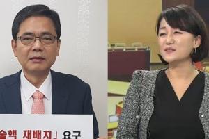"""곽상도, 이재정에 """"무식한 게 자랑 아냐…철 좀 들어라"""""""
