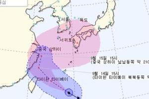 올들어 가장 강력한 태풍 탈림 북상…中 동남부 대피 소동
