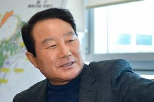 기록적 폭우에도…부산 동구청장·구의원 해외연수 떠나 '입방아'