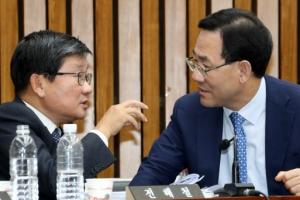 김명수 청문회 첫날…국민의당, 또 한번 캐스팅보트 쥐나