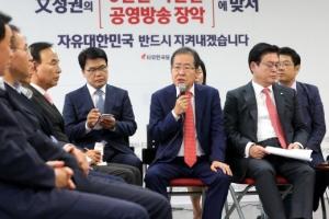 """홍준표 """"문재인 정부, 조폭식 국가운영 하고 있다"""""""