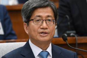 김명수 청문회 2라운드…국제인권법연구회 또 논란