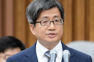 김명수 청문보고서 채택 불발…14일 논의 재개