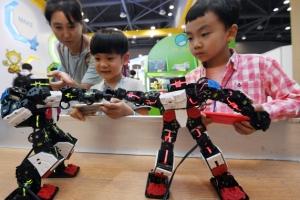 국제로봇산업대전 16일까지