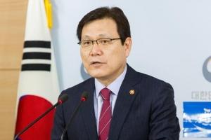 """최종구 """"금융권 일자리 창출 위해 영업규제 전면 재검토"""""""