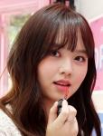 김소현 '내 보송한 입술…