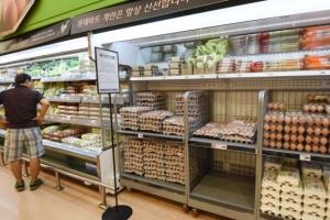 소비 줄어 계란 값 '뚝'…대형마트, 4천원대에 할인 판매