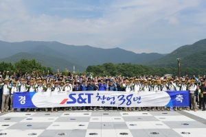 """최평규 S&T 그룹 회장 """"'근자필성'의 정신으로 위기 극복하자"""""""