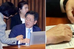 '또 캐스팅보트' 국민의당, 김명수 표결은 어떻게 할까