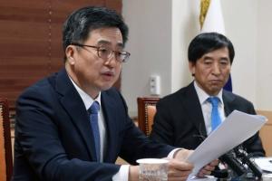 """김동연 """"가계부채, 거시정책 제약할 수도…종합 대응 필요"""""""