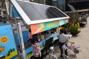 [서울포토] 태양광 에너지 카페
