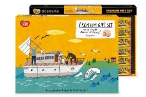 [추석선물 특집] 햄·참치캔… 실속 있는 '복합선물세트'