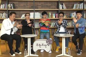"""'무한도전'측 """"H.O.T 전원 미팅 사실…'토토가3' 논의"""""""
