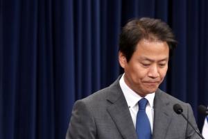 """임종석 """"오는 24일 전에 김명수 대법원장 후보 인준해달라"""" 국회에 호소"""