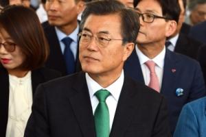 [서울포토] 문재인 대통령, 서해안 유류피해 극복 10주년 기념식 참석