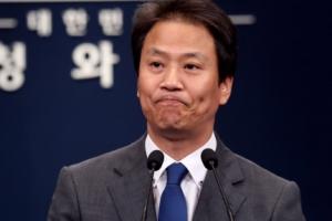 """임종석 """"24일 전 김명수 대법원장 후보자 동의안 처리해달라"""""""