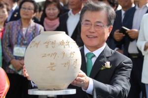 [서울포토] 항아리에 새긴 문재인 대통령의 메시지