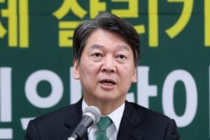 """안철수, 박성진 자진 사퇴에 """"최종 책임은 대통령이"""""""