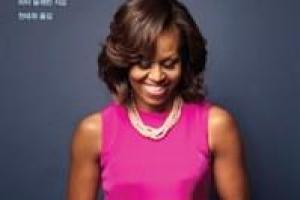 오바마보다 인기 많은 그녀,  미셸이 걸어온 길