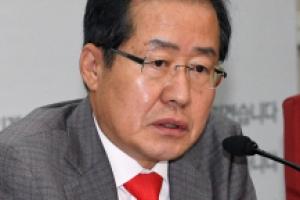 """홍준표 """"NPT 탈퇴… 핵개발 하자"""""""