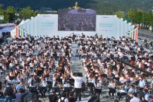 [서울포토] '세종대왕님, 듣기 좋은신가요?'…1000인의 오케스트라 하모니