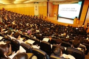 시민참여단 95% 참석… 첫발 뗀 신고리 공론화