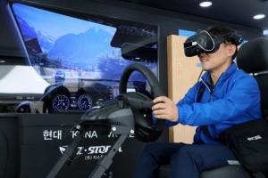 VR 자동차 쌩쌩~