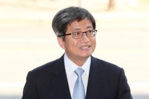 헌재소장·대법원장 동시공백 빚어지나…김명수, 운명의 한주