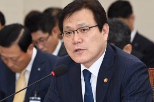 [서울포토] 답변하는 최종구 금융위원장
