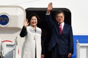文대통령, 뉴욕 향발…유엔 정상외교 무대 데뷔