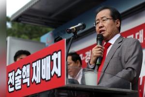"""김종대 """"'전술핵 재배치 주장' 홍준표는 미국에게도 위험 인물"""""""