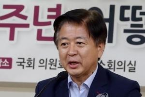 """노웅래 """"국정교과서 집필진, 대선 8일전 문화재위원 위촉"""""""