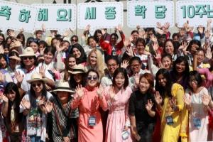 52개국서 방문한 '한국 마니아들'