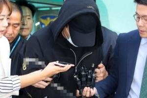 경찰, 남경필 아들 구속영장 신청…마약 밀반입·투약 혐의