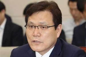 """최종구 """"우리銀 잔여지분 매각, 과점주주 이익 고려해 결정"""""""