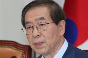 """박원순 """"국정원 음해 공작에 가족들 평생 지울 수 없는 상처 받았다"""""""