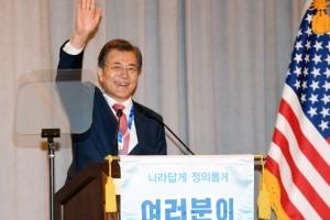 [서울포토] 문 대통령, 뉴욕 도착…동포 간담회 참석