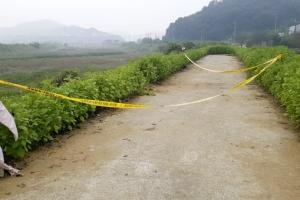 청주서 발견된 20대 여성 시신…살인 용의자 긴급체포