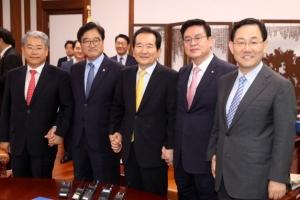 여야, 김명수 인준안 처리 '원포인트 본회의' 21일 진행 합의
