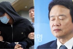 """[속보] '마약 혐의' 남경필 장남 구속…법원 """"혐의 소명·도망 염려"""""""