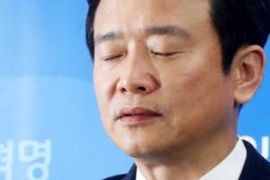 """'마약 투약' 남경필 장남 구속…""""마음 아프지만 아들, 죗값 받아야"""""""