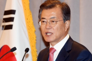 """청와대 """"'한·미 핵잠수함 한국 보유 합의' 언론보도는 사실 아니다"""""""
